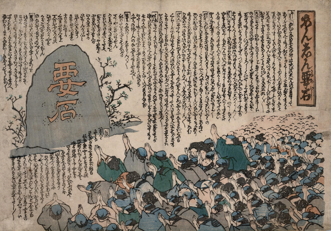Apocalypse Now: An Alternate View of the Bakumatsu Years | Meiji at